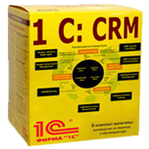 1С:CRM