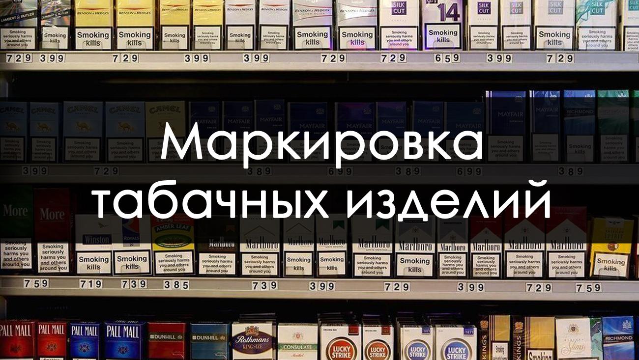 Фото табачных изделий inshare электронные сигареты одноразовые